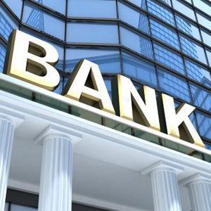 Банки Павлоградки