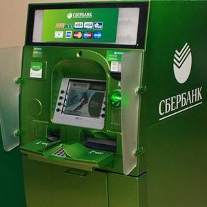 Банкоматы Павлоградки