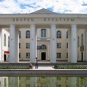 Дворцы и дома культуры Павлоградки