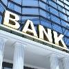 Банки в Павлоградке