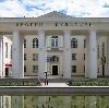 Дворцы и дома культуры в Павлоградке